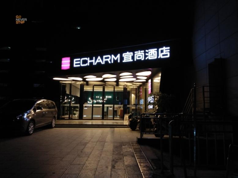 Echarm Kunming_1